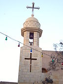 Coptic Church in Cairo, Egypt By Effeietsanders (Own work) via Wikimedia Commons